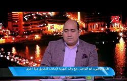 طارق يحيى: تصرف كهربا كان غريب وموقفه في يد مجلس إدارة الزمالك
