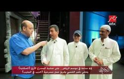"""على خشبة المسرح الأزرق """"الحكاية"""" يلتقي ناصر القصبي وفريق عمل مسرحية """"الذيب في الجليب"""""""