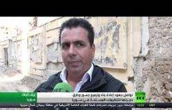 جهود إعادة بناء الجسور المدمرة في سوريا