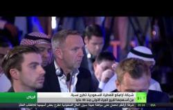آرامكو السعودية تستعد لبيع جزء من أسهمها