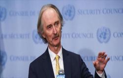 بيدرسون: الهيئة المصغرة للجنة الدستورية السورية تبدأ أعمالها الإثنين