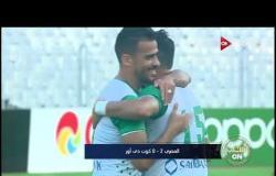 تأهل المصري وبيراميدز لدور المجموعات بالكونفدرالية