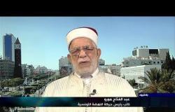 """"""" بلا قيود """" مع عبدالفتاح مورو ناب رئيس حركة النهضة"""