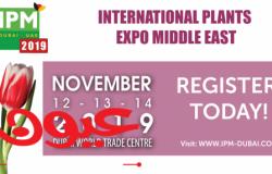 أكبر معرض تجاري في قطاع البستنة بمنطقة الخليج ينطلق من 12 ولغاية 14 نوفمبر