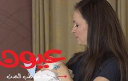 """برنامج """"نجوم العلوم"""" يرحب بمولودٍ جديد في عائلته"""