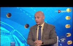إشادة من أحمد شوبير وسعيد لطفي باللاعب المصري يحيى نادر لاعب العين الإماراتي