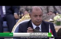 أصداء توقيع اتفاق الرياض في جنوب اليمن