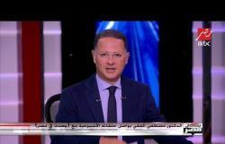 د.مصطفى الفقي: مفاوضات سد النهضة تحتاج لدبلوماسية هادئة