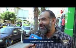 عماد السيد بعيون جماهير الاتحاد السكندري
