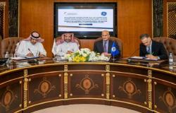 """اتفاق بين """"السعودية للكهرباء"""" و""""جنرال اليكتريك"""" بشأن إنتاج الوقود الخام"""