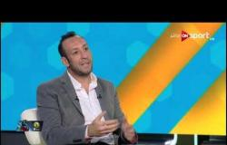 أحمد مجدى يتحدث عن مستوي مصطفي محمد ومحمد صبحي فى بطولة أمم إفريقيا تحت 23 سنة