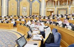 مطالبات بالشورى السعودي لمواجهة رسائل الاحتيال عبر الهواتف