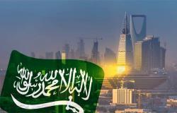 إنفوجرافيك..الجنسيات الحاصلة على الإقامة المميزة بالسعودية