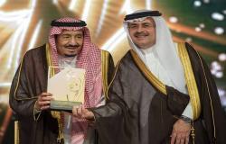 الملك سلمان يتوّج مصفاة أرامكو في ينبع بجائزة الملك خالد