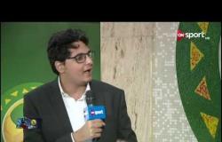 أحمد عز يتحدث عن وقوع بيراميدز والمصري بمجموعة واحدة فى بطولة الكونفدرالية