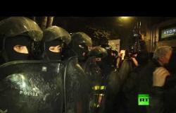 احتجاجات عنيفة في جورجيا ضد عرض فيلم عن المثليين