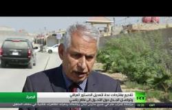 تقديم مقترحات عدة لتعديل الدستور العراقي - تقرير من البصرة
