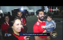 ملعب أون - لقاء مع كابتن طارق يحيى مدرب الزمالك السابق   الإثنين 11 نوفمبر 2019   الحلقة الكاملة