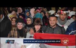 وزير الشباب والرياضة يكرم أول طفل مصري من ذوي الهمم يصعد قمة جبل موسى