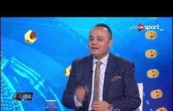 """طارق يحيى: ستوديو """"قناة الزمالك """" عالمي"""