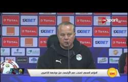 المؤتمر الصحفى لمنتخب مصر الأوليمبي قبل مواجهة الكاميرون