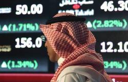 السوق السعودي يتراجع بعد 4 ارتفاعات متتالية وسط ارتفاع بالسيولة