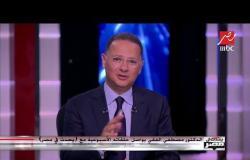 شريف عامر يهنئ د. مصطفى الفقي بعيد ميلاده على الهواء مباشرة