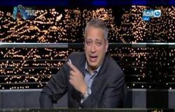 انغام تنجح في دعم رامي جمال للخروج من عزلته | اخر النهار