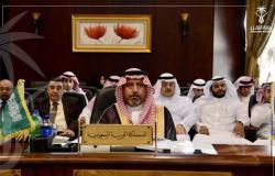 المنصة اللوجستية السعودية تسعى لتعزيز التعاون الاستثماري مع مصر