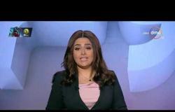برنامج اليوم - حلقة الأربعاء مع (عمرو خليل وسارة حازم) 13/11/2019 - الحلقة الكاملة
