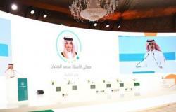الجدعان: نمو الايرادات غير النفطية بالسعودية 77% في 3 سنوات