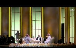 الأمير بدر بن عبدالمحسن: كان هناك صعوبة على الملحنين في مصر ولبنان حينما يتعاملون مع نصي..