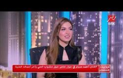 أحمد صيام: الفنان الكبير محمود مرسي (علمني إزاي أمثل)