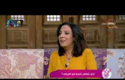السفيرة عزيزة - الطريقة الصحيحة لتوعية الأطفال عن التعامل مع المرضى