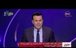 الأخبار - تجدد المظاهرات الاحتجاجية في بغداد وعدد من محافظات للمطالبة بإقالة الحكومة