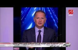 ولي عهد أبوظبي يحتفي بزيارة الرئيس السيسي على (تويتر): أرحب بضيف البلاد الكبير