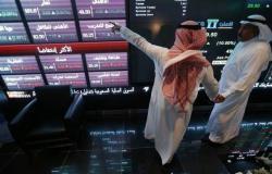 بورصات الخليج: رالي المكاسب يتراجع.. و 5 عوامل ترسم الطريق