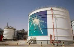 بنوك سعودية توضح تفاصيل اكتتاب أرامكو السعودية (فيديو)