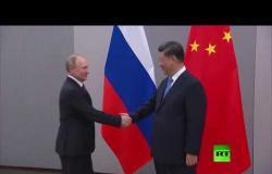 بوتين يلتقي شي على هامش قمة بريكس