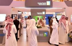 أرامكو السعودية تؤسس 30 أكاديمية تدريب وطنية بحلول 2030