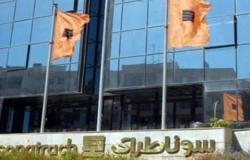 الجزائر.. تعيين مدير عام جديد لمجمع سوناطراك