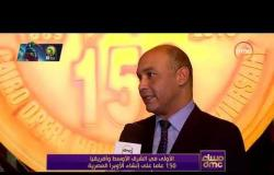 مساء dmc - الأولى في الشرق الأوسط وأفريقيا 150 عاما على إنشاء الأوبرا المصرية