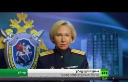 قتيلان وجرحى بإطلاق نار شرق روسيا