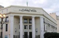 تعيين محافظ جديد للبنك المركزي الجزائري