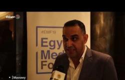 """علاء الغطريفى يكشف تفاصيل """"منتدى إعلام مصر"""""""