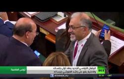 انتخاب الغنوشي رئيسا للبرلمان التونسي