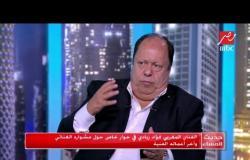 #حديث_المساء |  ماذا قال فؤاد زبادي عن سعد المجرد