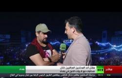 احتجاجات الساحات العراقية - تغطية الساعة السابعة مساء بتوقيت موسكو