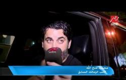 عزاء لاعب الزمالك الراحل علاء علي