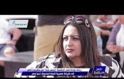 """مصر تستطيع - تقرير عن بوابة مصر الرقمية """"إيجي جيت"""" وكيف تحولت لشركة تابعة لصندوق تحيا مصر"""